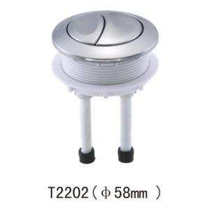 Flush toilet push button-1