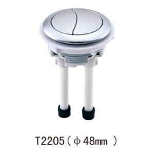 button toilet-1
