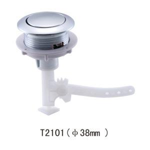 toilet bowl push button-1
