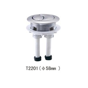 toilet flush button-1
